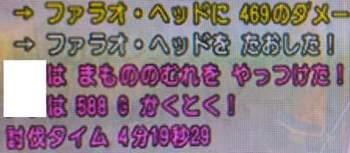 DSC_0343__1420712893_182.21.17.105.jpg